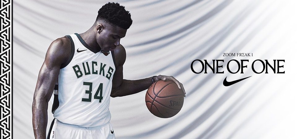 Giannis Nike Freak 1 Clothing NBA Landing Page