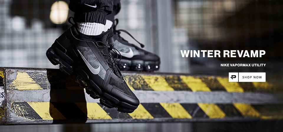 Nike Vapormax Utility