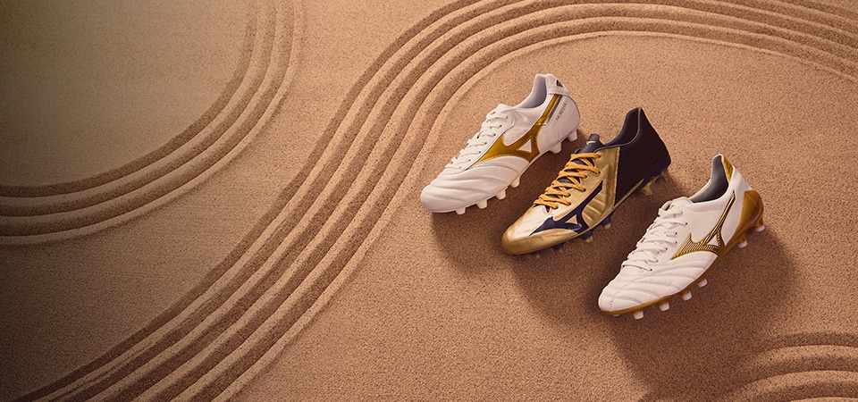 Mizuno Victory Gold Pack