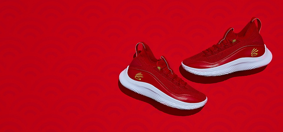 Under Armour 8 | Chinese New Year